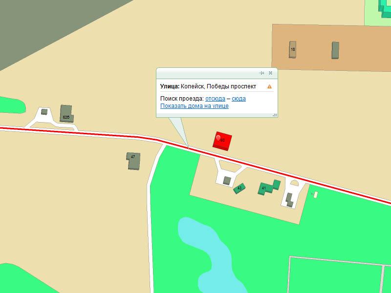 Карта maestro со скидкой Ачинск